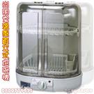 直立式熱循環烘碗機(3688)【3期0利...