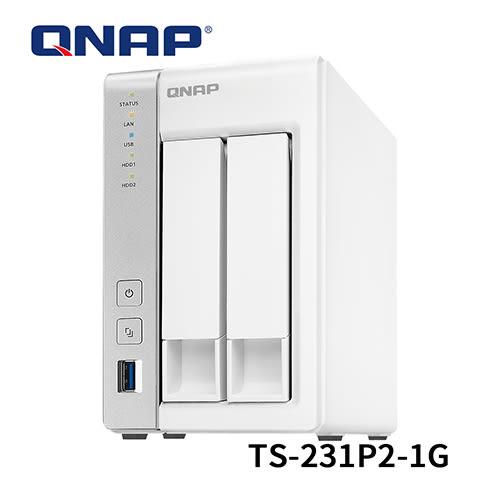 QNAP 威聯通 TS-231P2-1G 2Bay 四核心 1G RAM NAS 網路儲存伺服器