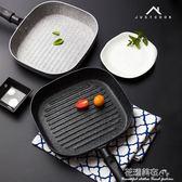 不黏鍋平底煎鍋22*24cm條紋牛排鍋方形煎盤電磁爐通用·花漾美衣 IGO
