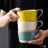陶瓷杯 喝水杯 復古 粗陶 早餐杯 咖啡杯 陶瓷 馬克杯 喝水杯