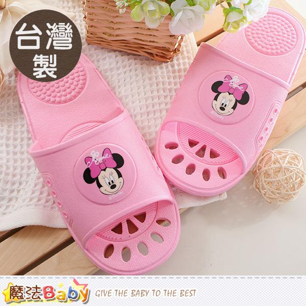 浴室拖鞋 台灣製迪士尼米妮授權正版 魔法Baby