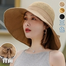 寬帽簷純色漁夫帽(3色)【995190W】【現+預】-流行前線-