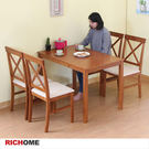 【RICHOME】北歐風餐桌椅組(1桌4...