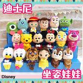 迪士尼 超可愛 坐姿娃娃 玩偶 Disney 日本正品 該該貝比日本精品 ☆