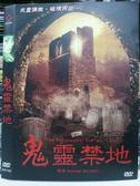 影音專賣店-L13-018-正版DVD*電影【鬼靈禁地】-死靈彌撒 破墳而出*影印封面
