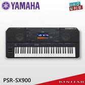 【金聲樂器】YAMAHA PSR-SX900 電子琴 旗艦級 附原廠琴袋