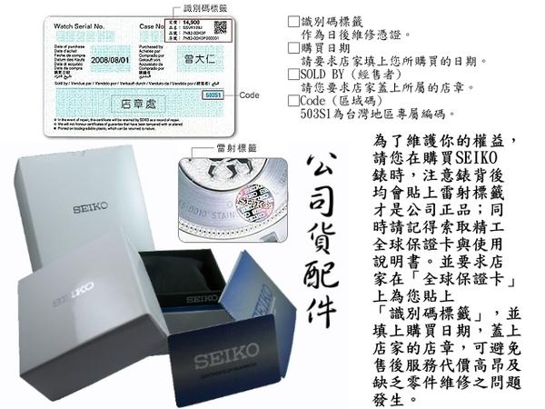 【分期0利率】SEIKO 精工錶 7N42-0GJ0Y 50週年紀念款 41mm 原廠公司貨 SGEH92P