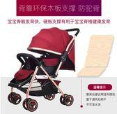 嬰兒推車可坐可躺輕便折疊嬰兒車高景觀雙向兒童寶寶小孩手推車WY