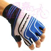 *阿亮單車*VIVIMAX 自行車高彈性透氣手套(G2),五種顏色《C80-802》