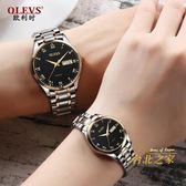 新款歐利時網紅情侶錶一對價鋼帶時尚日歷手錶男女士夜光情侶手錶xw