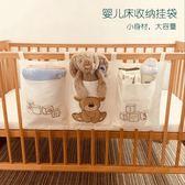 繽紛聖誕 純棉嬰兒床收納袋掛袋寶寶床頭尿布尿片尿不濕紙尿褲儲物袋置物袋