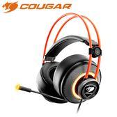 COUGAR 美洲獅 IMMERSA PRO RGB 耳機麥克風