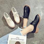 (全館88折)小皮鞋女英倫復古學院風工作鞋粗跟單鞋圓頭繫帶學生厚底女鞋高跟