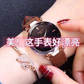 防水女士手錶女錶學生韓版簡約時尚潮流休閒大氣新款   新品全館85折