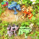 哥士尼綠皮青蛙玩具塑料跳跳蛙 兒童益智仿真動物7080後懷舊玩具 晴天時尚館