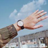 青少年手表男初高中學生韓版簡約潮流休閑男士防水時尚 艾美時尚衣櫥