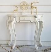 歐式玄關櫃輕奢桌子靠墻現代簡約新中式簡歐佛台神台供桌家用 范思蓮恩