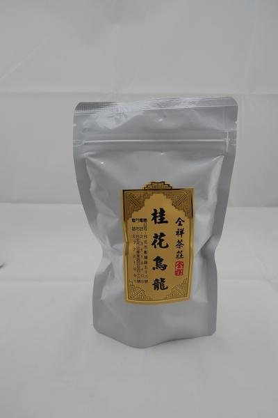 桂花烏龍 三角立體茶包(20入) 全祥茶莊