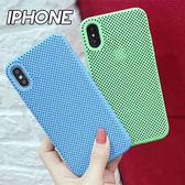 IPHONE X/8/7/6系列 矽膠耐髒易清理透氣手機殼(十五色)【RCAS359】