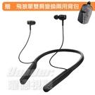 歲末賞樂趣 【曜德】ATH-ANC400BT 無線藍牙抗噪耳機麥克風組 / 送收納袋