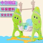 兒童春千室內嬰幼兒家用蕩春千小孩室外戶外吊椅春千架客廳寶寶QM 美芭