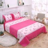 床單單件1.5m1.8米2.0單雙人床2.3米宿舍床單被單秋冬