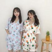 夏裝女裝新款韓版可愛水果日式和服睡衣短褲兩件套家居服套裝學生 【販衣小築】