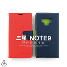 E68精品館 經典 皮套 三星 Note9 N960 6.4吋 手機殼 翻蓋 保護套 簡單方便 素色 磁扣 手機套 保護殼