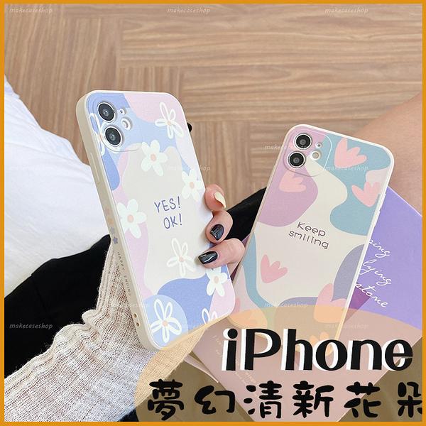 夢幻小清新|蘋果 iPhone 12 11 Pro max i7 i8 6s Plus SE2 XR XSmax 防摔保護套 掛繩孔 側邊簡約拼色