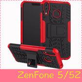 【萌萌噠】華碩 ZenFone 5/5Z (2018) 輪胎紋矽膠套 軟殼 全包帶支架 二合一組合款 手機套 手機殼