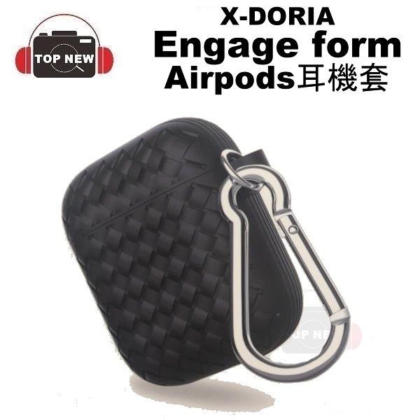 X-DORIA Protective Case ENGAGE FORM AirPods 耳機套 NEP-TW1 PLUS II