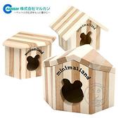 【培菓幸福寵物專營店】《MARUKAN》寵物鼠用 可愛小木屋 (2種造型)