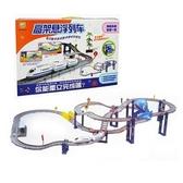 特賣火車軌道南國嬰寶兒童電動多層軌道火車玩具高架磁懸浮列車和諧號高鐵動車 LX