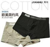 3條盒裝舒適全棉內褲男士平角褲