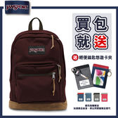 【JANSPORT】RIGHT PACK系列後背包 -魔力紅(JS-43969)