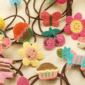可愛布藝編織球球髮圈 髮圈 兒童髮飾 編織 造型髮飾