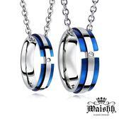 Waishh玩飾不恭【藍海戀人】珠寶白鋼項鍊/情侶情人對鍊【一對價】