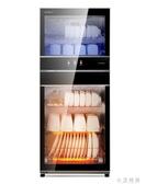 家用消毒櫃立式筷碗櫃餐具大容量櫃商用雙門 小艾時尚NMS