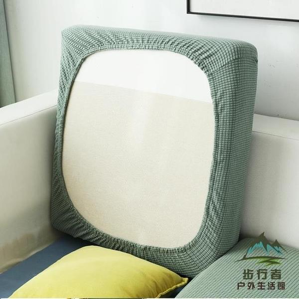 雙人 沙發套罩彈力萬能全包沙發坐墊套沙發罩四季通用【步行者戶外生活館】