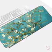 (低價促銷)滑鼠墊游戲超大滑鼠墊鎖邊中國風加厚可愛蘭亭序勵志筆電辦公桌墊