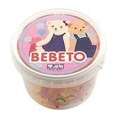 Bebeto 泰迪熊小熊軟糖 300g  *維康