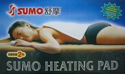 電熱毯 SUMO舒摩熱敷電毯14x27