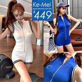 克妹Ke-Mei【ZT52425】歐美簡約COS風水鑽羅紋併接開襟連身褲裝