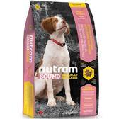 【寵物王國】nutram紐頓-S2健康天然雞肉幼犬(雞肉燕麥)13.6kg