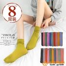 8雙裝 襪子女中筒襪短堆堆襪薄款長筒襪子潮品牌【小桃子】