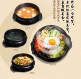 家用明火燃氣韓國石鍋拌飯專用石鍋米線碗