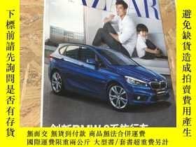 二手書博民逛書店BAZAAR罕見創新BMW2系旅行車容納你世界Y403679