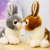 毛絨玩具 仿真兔兔公仔毛絨玩具小白兔子布娃娃可愛兒童玩偶男女孩生日禮物 萌萌小寵