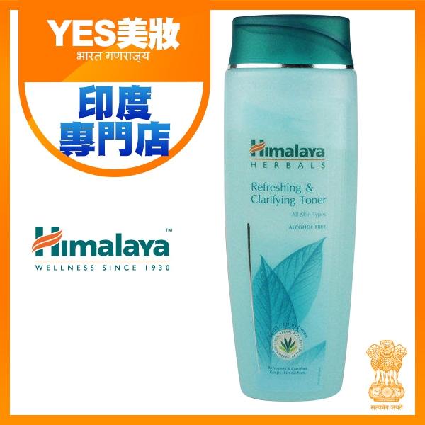 印度 Himalaya喜馬拉雅 清爽化妝水 100ml【YES 美妝】