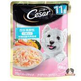 【寵物王國】西莎蒸鮮包-低脂雞肉與蔬菜(11歲以上老犬)70g【成犬用】